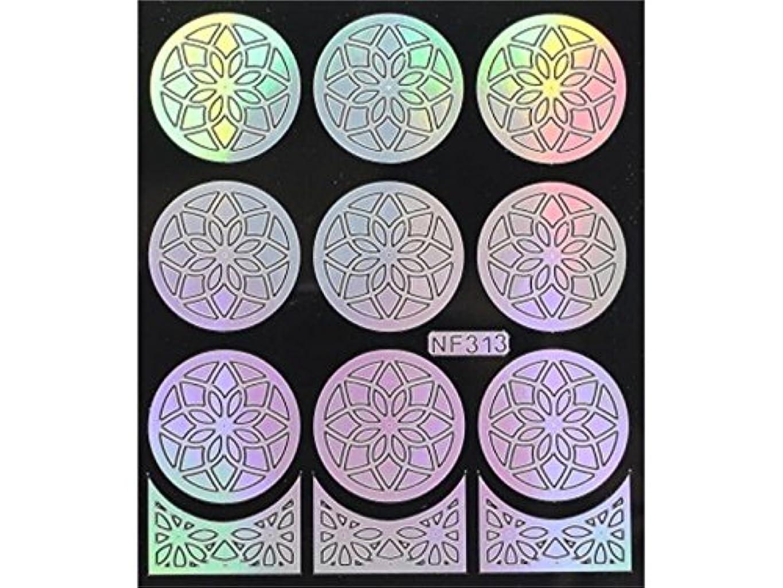 ジャケットクラウン懸念Osize 女性のネイルステッカーネイルアートプレートをスタンピングネイルポリッシュマニキュア印刷テンプレートDIYの装飾(シルバー)