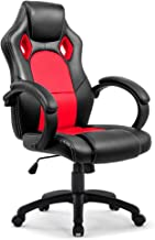 IntimaTe WM Heart Gaming Chair High Back Office Chair Desk Chair Racing Chair Reclining Chair Computer Chair Swivel Chair PC Chair, Red + Black