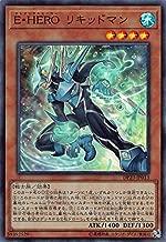 遊戯王 DP23-JP013 E・HERO リキッドマン (日本語版 スーパーレア) デュエリストパック -レジェンドデュエリスト編6-