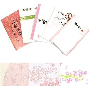 桜 懐紙 5帖 セット 茶道具 福袋 ほんぢ園