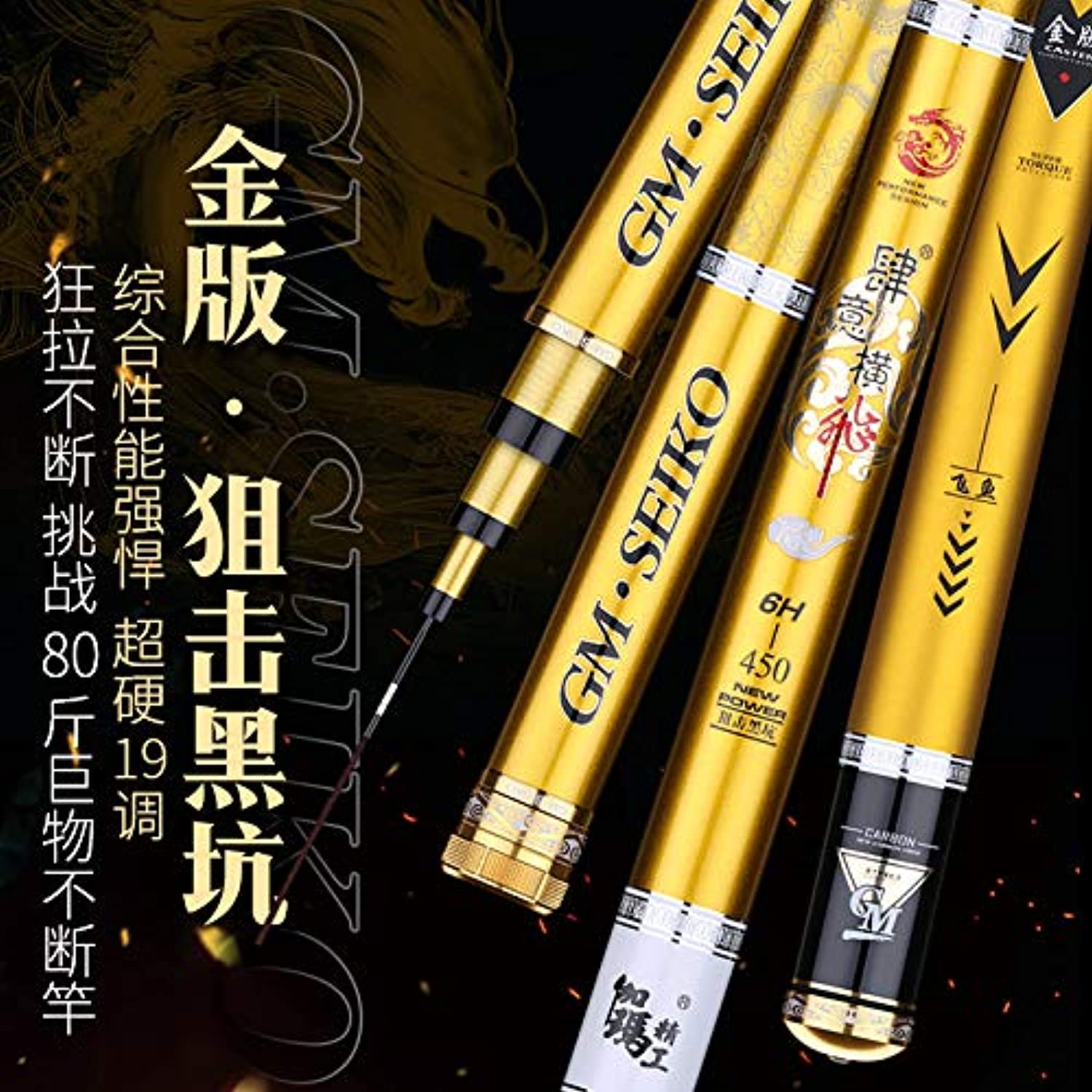 Gamma Seiko Fish Rod gold Version of The Arrogant Flying 6H8H19 Tone Black Pit Flying Fish Super Light Super Hard Fishing Rod Handcuffs