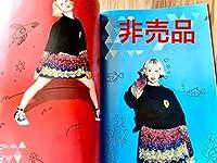 木村カエラ 特集 インタビュー 本 冊子 シンガー 女性歌手