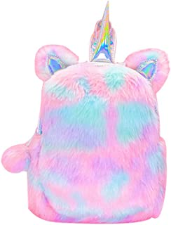 Felpa unicornio Mochila felpa suave del arco iris backbag para las niñas pequeñas mochilas animales púrpura del regalo 1PC