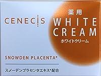 スノーデン セネシス 薬用ホワイトクリーム 40g