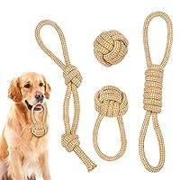 犬おもちゃ 噛むおもちゃ ロープのおもちゃ 犬用玩具 ペットのおもちゃ 犬用ロープ玩具 ストレス解消 清潔 歯磨き 耐久性 小・中・大型犬に適応 4個セット