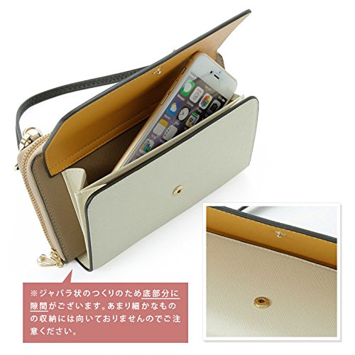 [カシュカシュ]カラーコンビお財布ショルダーバッグお財布ポシェット01-00-40362MU