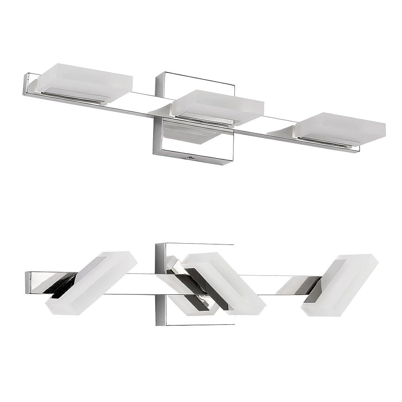 Letsun LED Vanity Light 3 Lights Bathroom Light LED Wall Light, Chrome, Frosted Acrylic, 360 Degrees Rotation, Warm White, 9W, 500LM ?-