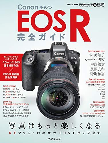 Price comparison product image Canon EOS R Complete Guide