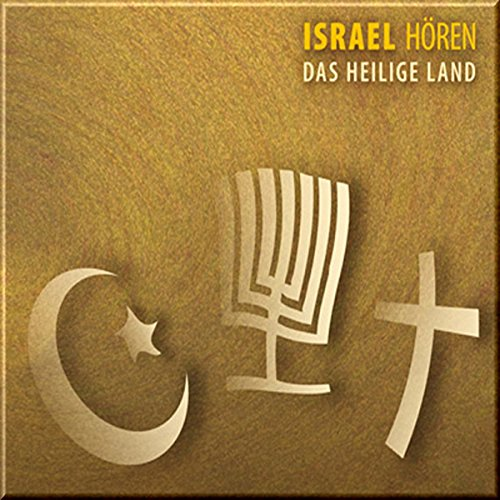 Israel hören cover art
