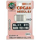 オルガン針 ORGAN NEEDLES 職業用ミシン針 BL1×1 #11 普通地用小型ロック専用