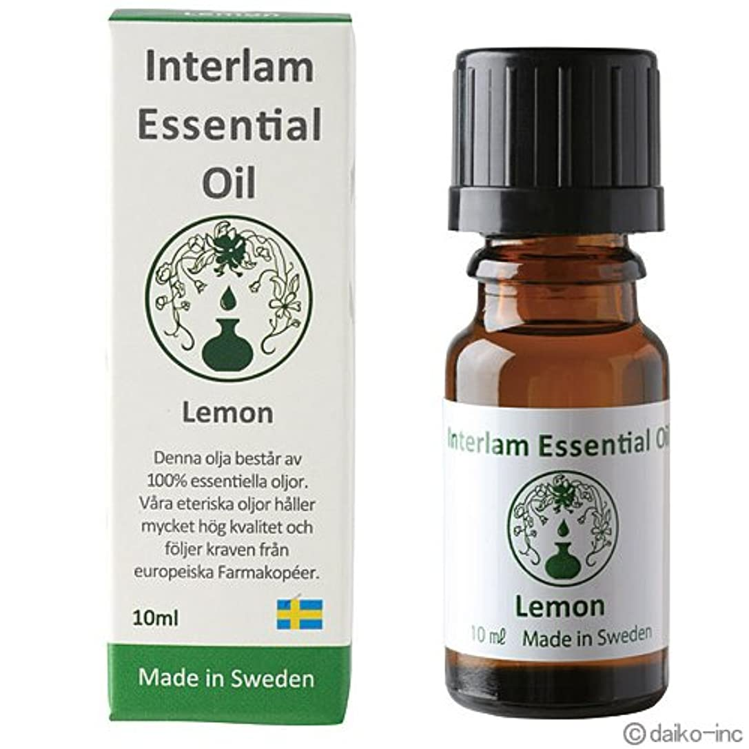 細心の行方不明社会Interlam Essential Oil レモン 10ml