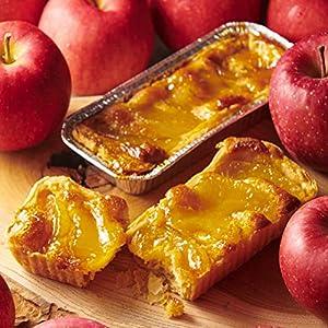シャトレーゼ 国産りんごのアップルパイ 3個セット 長さ16cm 国産りんご使用 発酵バター香るサクサクパイ おうちで焼きたて 洋菓子 スイーツ ギフト 冷凍便