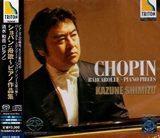 ショパン:舟歌-ピアノ作品集