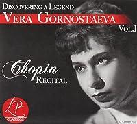 Discovering a Legend Chopin Recital Vol. 1