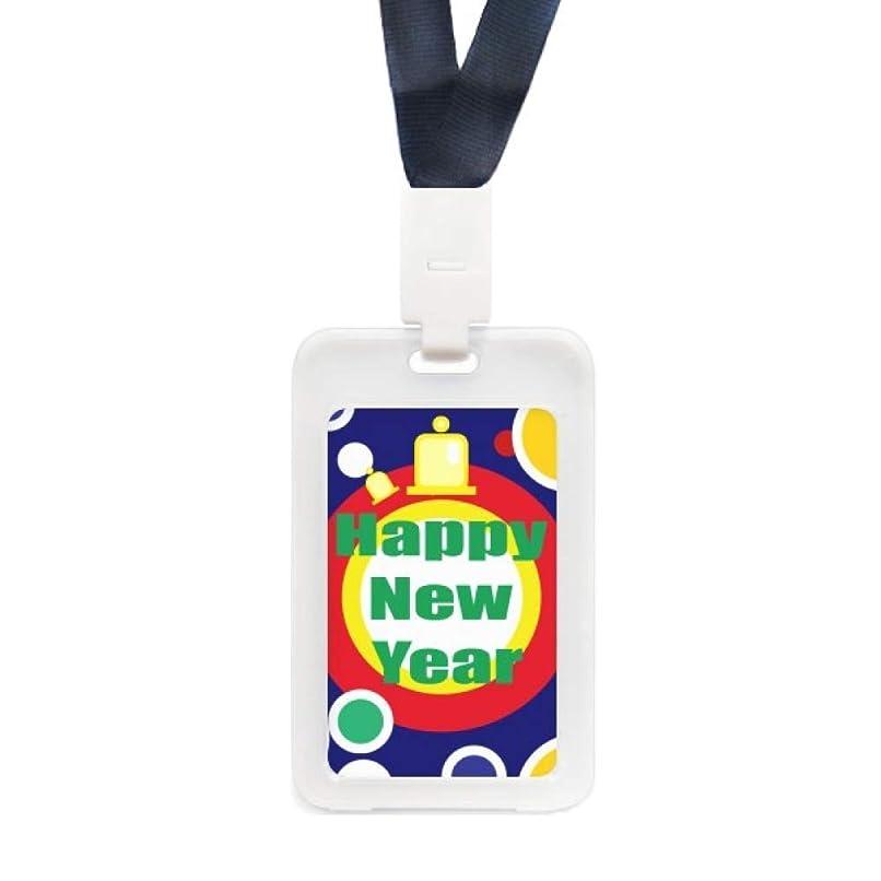 コーデリア課すスプリット新年おめでとうございます 透明IDクレジットカードホルダー