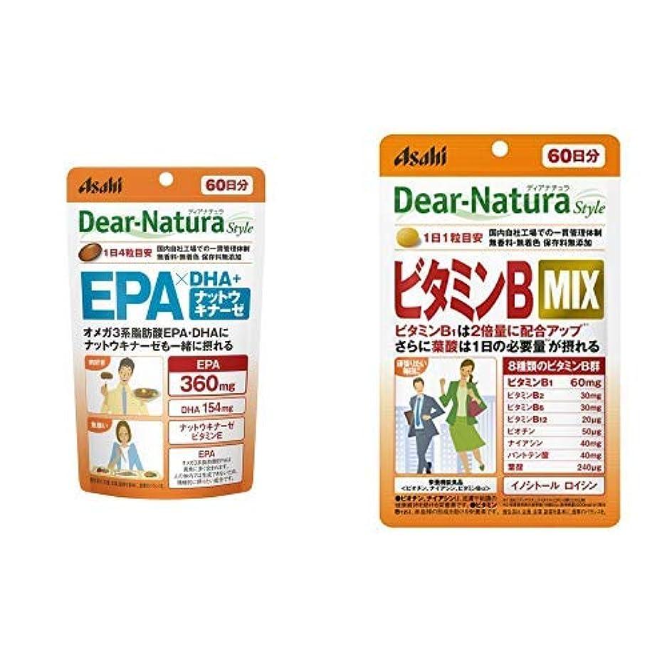 労苦無効バトル【セット買い】ディアナチュラスタイル EPA×DHA+ナットウキナーゼ 60日分 & ビタミンB MIX 60日分