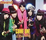 COME ON! 歌詞
