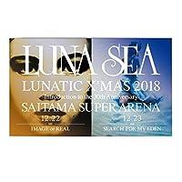 LUNA SEA(ルナシー)LUNATIC X'MAS 2018 オフィシャルグッズ ブランケット/branket