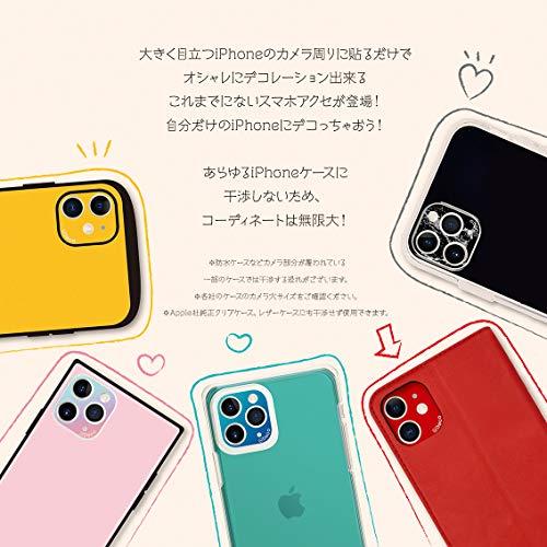 EYLE『i'sDecoforiPhone11Pro/11ProMax』