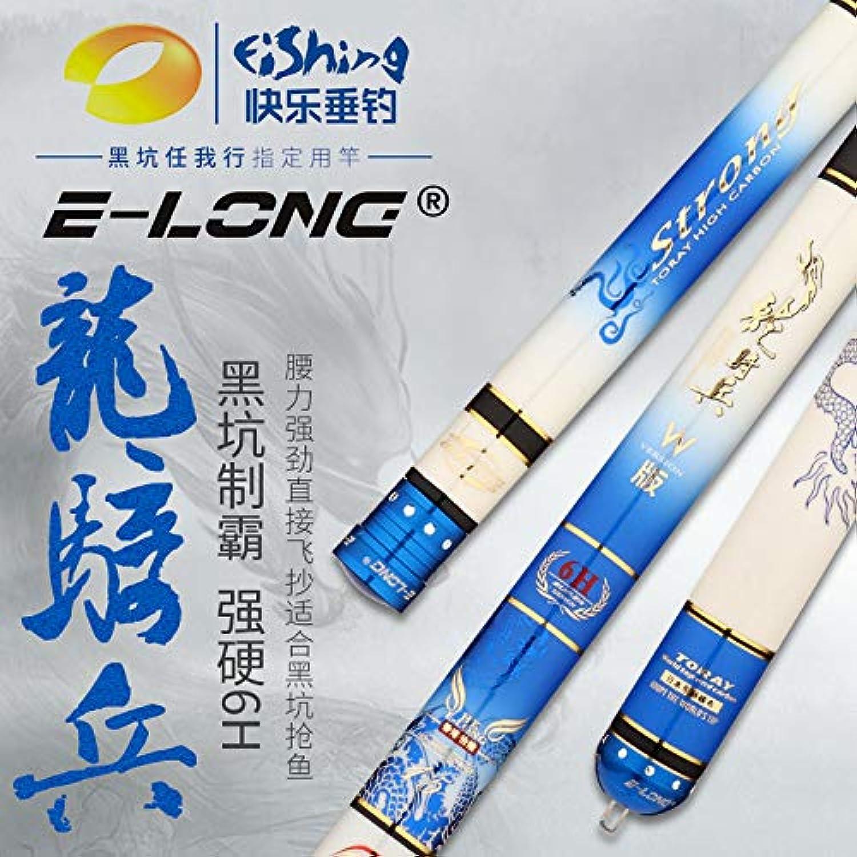 Hong Kong Yilong Dragon Cavalry 6H8H Black Pit Rod 19 Adjustable Ultra Light Super Hard Fishing Rod Fishing Rod New Products