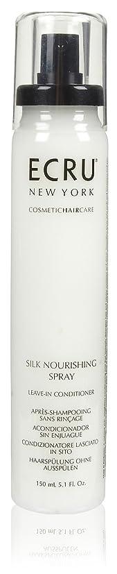 下る爆発する海軍ECRU New York シルク栄養スプレー、5.1液量オンス 5.1オンス