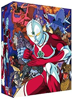 EMOTION the Best ザ★ウルトラマン DVD-BOX
