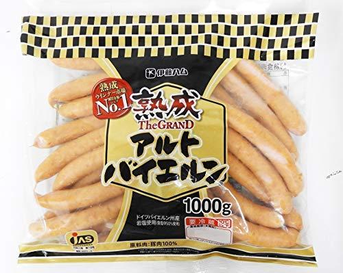 《冷蔵》 伊藤ハム 業務用 グランドアルトバイエルン 1000g【入り数2】