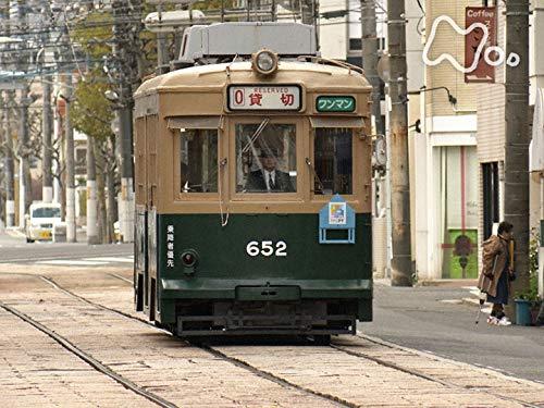 「レトロを楽しむ 路面電車」