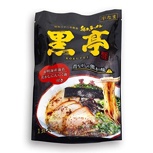 黒亭とんこつラーメン1食袋 焦がしにんにく(マー油)香る 昔ながらの熊本の味 行列ができる老舗