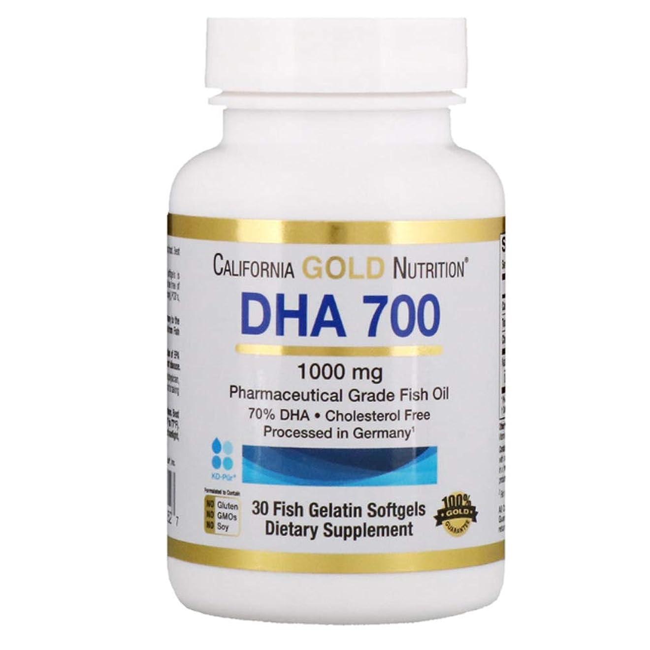 リクルート依存する省California Gold Nutrition DHA 700 フィッシュオイル 医薬品グレード 1000 mg 魚ゼラチンソフトジェル 30個 【アメリカ直送】