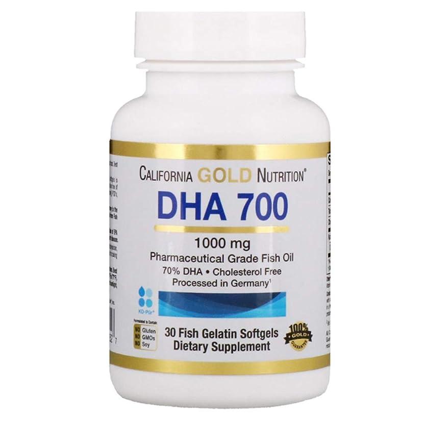 ビデオ実施するソブリケットCalifornia Gold Nutrition DHA 700 フィッシュオイル 医薬品グレード 1000 mg 魚ゼラチンソフトジェル 30個 【アメリカ直送】