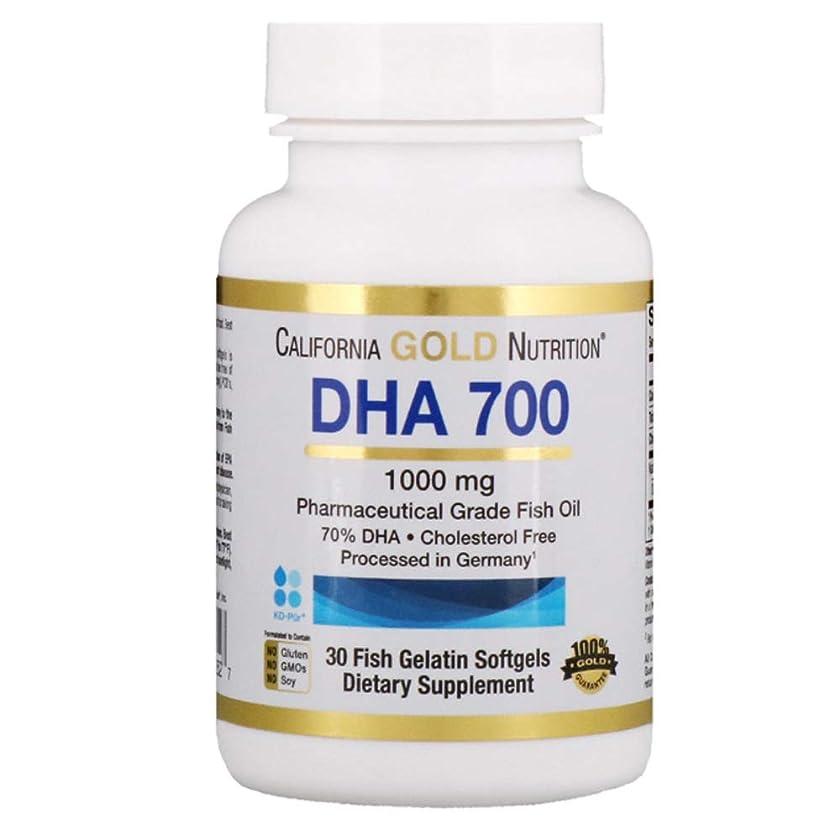ホイットニー駅確認するCalifornia Gold Nutrition DHA 700 フィッシュオイル 医薬品グレード 1000 mg 魚ゼラチンソフトジェル 30個 【アメリカ直送】