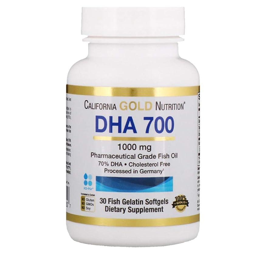 デザートコーナー幻想的California Gold Nutrition DHA 700 フィッシュオイル 医薬品グレード 1000 mg 魚ゼラチンソフトジェル 30個 【アメリカ直送】