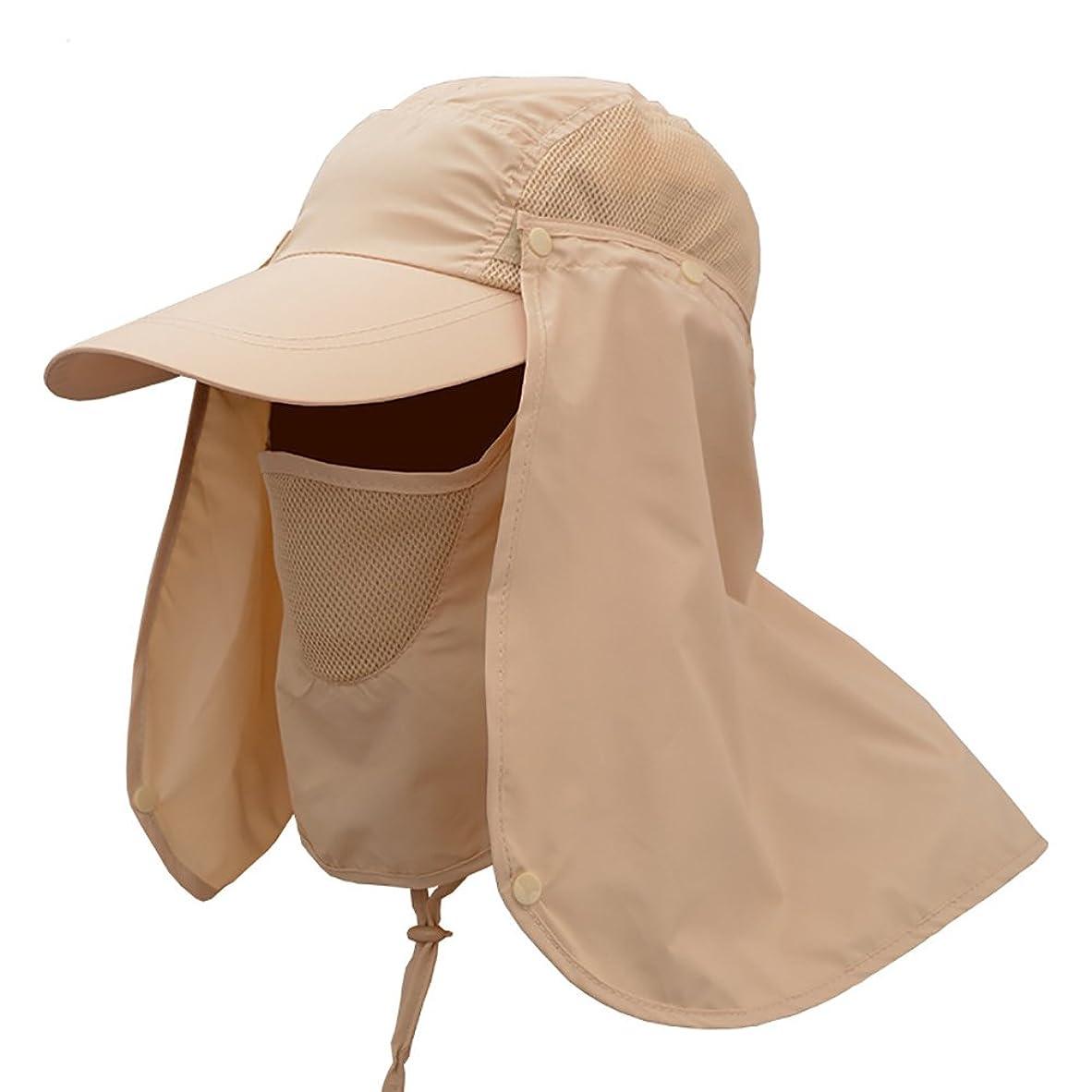 避けられないグリーンランド全部Xtextile 日よけ帽子 UVカット 紫外線対策 360°防御 脱着可能 3way アウトドア 農作業 ガーデニング 男女兼用