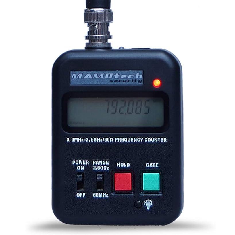 些細銛マエストロmamodenpa 盗聴器 盗聴発見器 盗聴器発見器 盗聴盗撮発見器 電波探知機 GPS発信器 GPS発信機 盗撮発見器 盗撮発見機 探知機 SC-204H Rev2