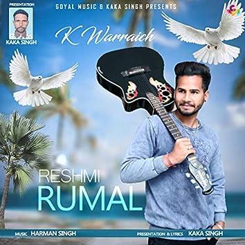 Reshmi Rumal