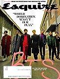 Esquire Magazine (Winter, 2020 - 2021) BTS - JIN, SUGA, J-HOPE, JIMIN, V JUNGKOOK
