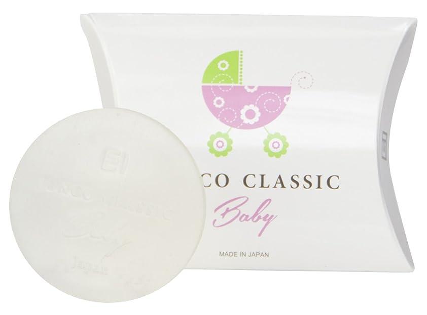 EI JUNCO CLASSIC BABY 20g