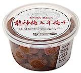原材料:梅・紫蘇(和歌山産)、食塩(シママース) 内容量:280g 商品サイズ(高さx奥行x幅):5.7cm×10.8cm×10.8cm