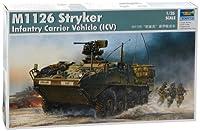 トランペッター 1/35 アメリカ陸軍 M1126歩兵戦闘車 ストライカー プラモデル