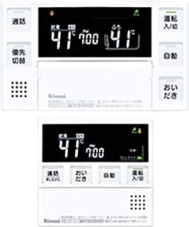 リンナイ MBC-240VC エコジョーズ ボイスリモコン 台所用 浴室用 リモコンセット