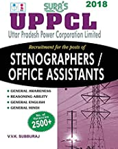 Uttar Pradesh Power Corporation Limited (UPPCL) Office Assistants Exam Books