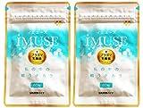 協和発酵バイオ 【2袋セット】iMUSE イミューズ 60粒