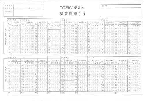 『ナカバヤシ TOEICテスト学習ノート マークシート ノ-A407YB-M』の3枚目の画像