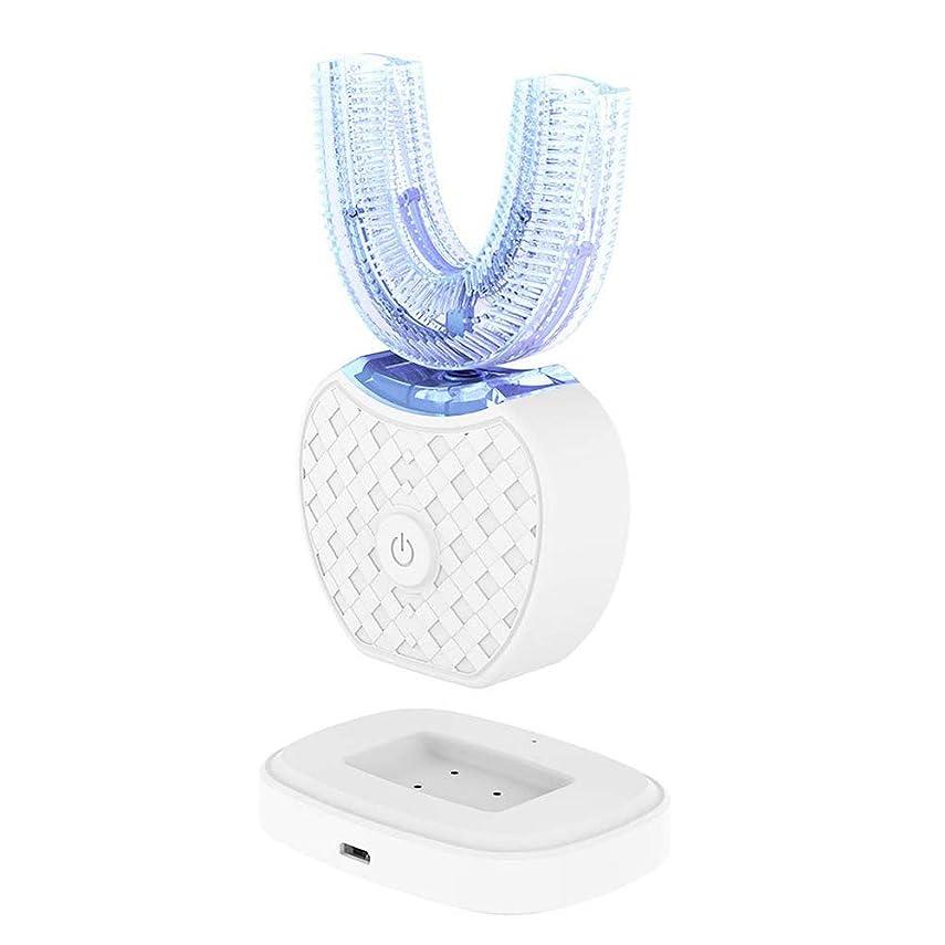 出来事拳野なU型電動歯ブラシ 360°オールラウンドクリーニングホワイトニングマウスクリーナー充電式白
