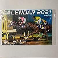 競馬 南関東4競馬場 カレンダー 2021