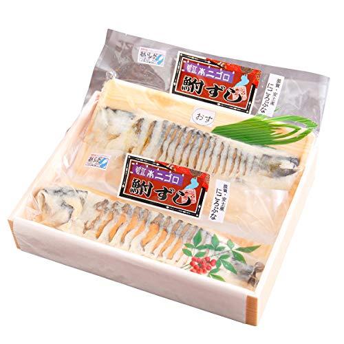 ふなずし 比目の魚 〔ふなずしめす200g・ふなずしおす200g〕 滋賀県 魚加工品 近江本にごろ 飯魚