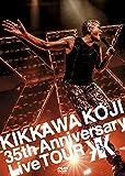 KIKKAWA KOJI 35th Anniversary Live TOUR