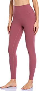 Women's Yoga Pants with Pocket S/M/L/XL Squat Proof Leggings Soft Quick Dry
