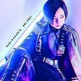 悠木碧の新曲「Unbreakable」MV公開。「インフィニット・デンドログラム」OP曲